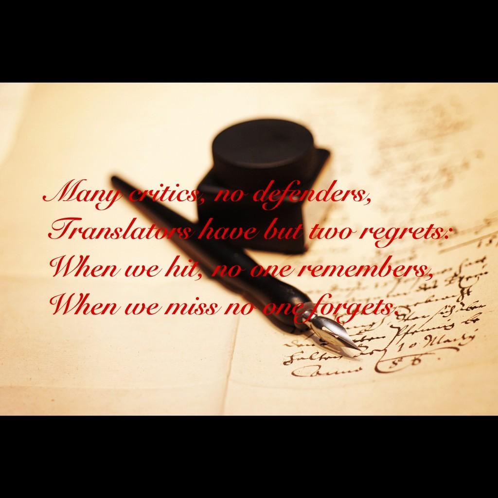 George Borrow