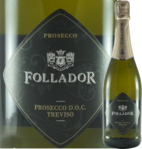 Bebida espirituosa de nombre chocante para los españoles. El nombre se debe al apellido del dueño.